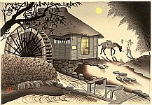 Bakufu Ono 1888-1976 - Water Mill at Night