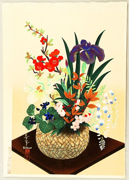 Bakufu Ono 1888-1976 - Basket of Flowers - Spring