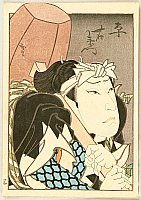 Hirosada Utagawa active ca. 1820-1860 - Kabuki - Carrying a Hammer
