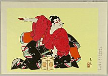 Tadamasa Ueno 1904-1970 - Calendar of Kabuki Actors - Soga Goro
