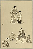 Gyokusei Tsukioka born 1908 - Noh Play Prints of of the Hosho School - 1