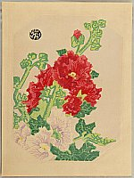 Eiichi Kotozuka 1906-1979 - Hollyhocks
