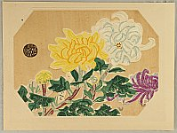 Eiichi Kotozuka 1906-1979 - Chrysanthemum