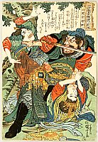 108 Heroes of the Suikoden - Kuniyoshi Utagawa 1797-1861