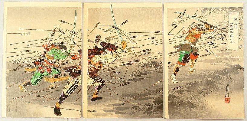 Kusunoki Masatsura - By Gekko Ogata