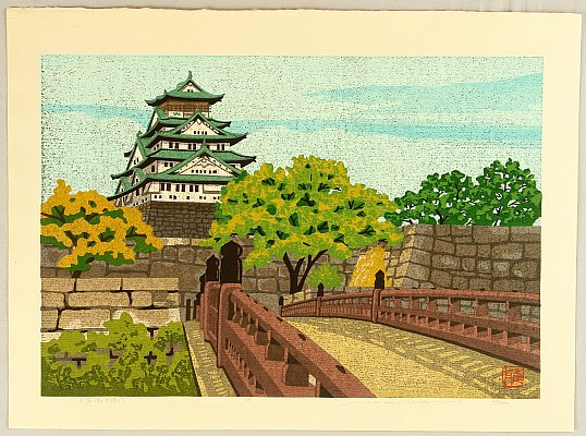 By Masao Ido born 1945 - Osaka Castle