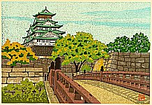 Osaka Castle - By Ido Masao