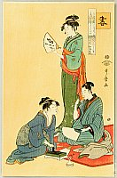 Utamaro Kitagawa 1750-1806 - Poet and Assistants