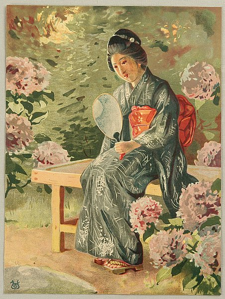 Eisaku Wada 1874-1959 - Beauty in the Garden