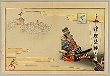 Chikanobu Toyohara 1838-1912 - The Tale of Heike - Kusunoki Masashige
