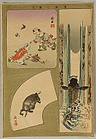 Chikanobu Toyohara 1838-1912 - Children, Turtle and Carp