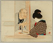 Eisen Tomioka 1864-1905 - Conversation