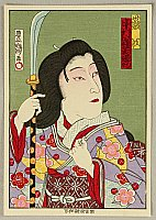 Hosai Baido 1848-1920 - Kabuki Portrait - Nakamura Jakuemon