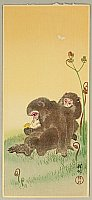 Two Monkeys and Butterflies - Kacho-e By Koson