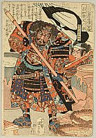 Honcho Suikoden - Kuniyoshi Utagawa 1797-1861