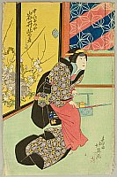 Hokuei Shumbaisai active 1829-37 - Lady with Tobacco Tray