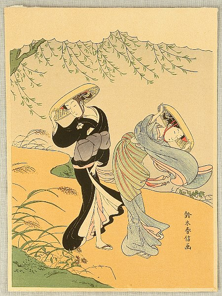Harunobu Suzuki 1724-1770 - Autumnal Wind