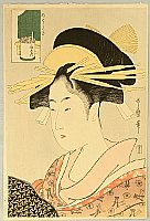 Utamaro Kitagawa 1750-1806 - Yoshiwara Beauty