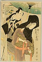 Utamaro Kitagawa 1750-1806 - Couple