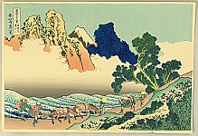 Hokusai Katsushika 1760-1849 - Fugaku Sanju-rokkei - Minobu River