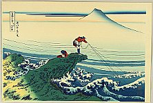 Hokusai Katsushika 1760-1849 - Thirty-six Views of Mt.Fuji - Koshu