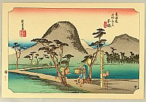 Hiroshige Ando 1797-1858 - 53 Stations of the Tokaido - Hiratsuka (Hoeido)
