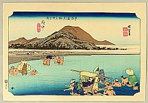 Hiroshige Ando 1797-1858 - 53 Stations of the Tokaido - Fuchu (Hoeido)