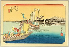 Hiroshige Ando 1797-1858 - 53 Stations of the Tokaido - Arai (Hoeido)