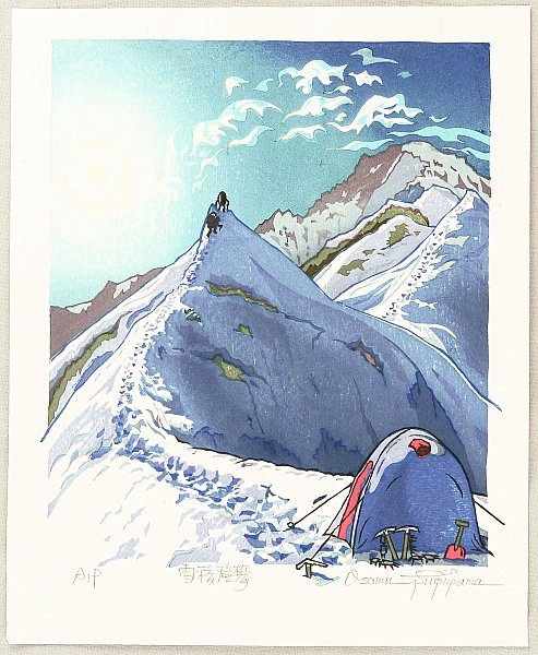 Climbing along the Snow Ridge - Japan - By Osamu Sugiyama - born 1946