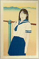 Ryusei Okamoto born 1949 - First Love # 12 - After School