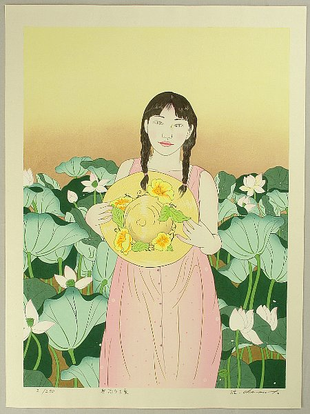 Ryusei Okamoto born 1949 - Fire Works - First Love No. 37