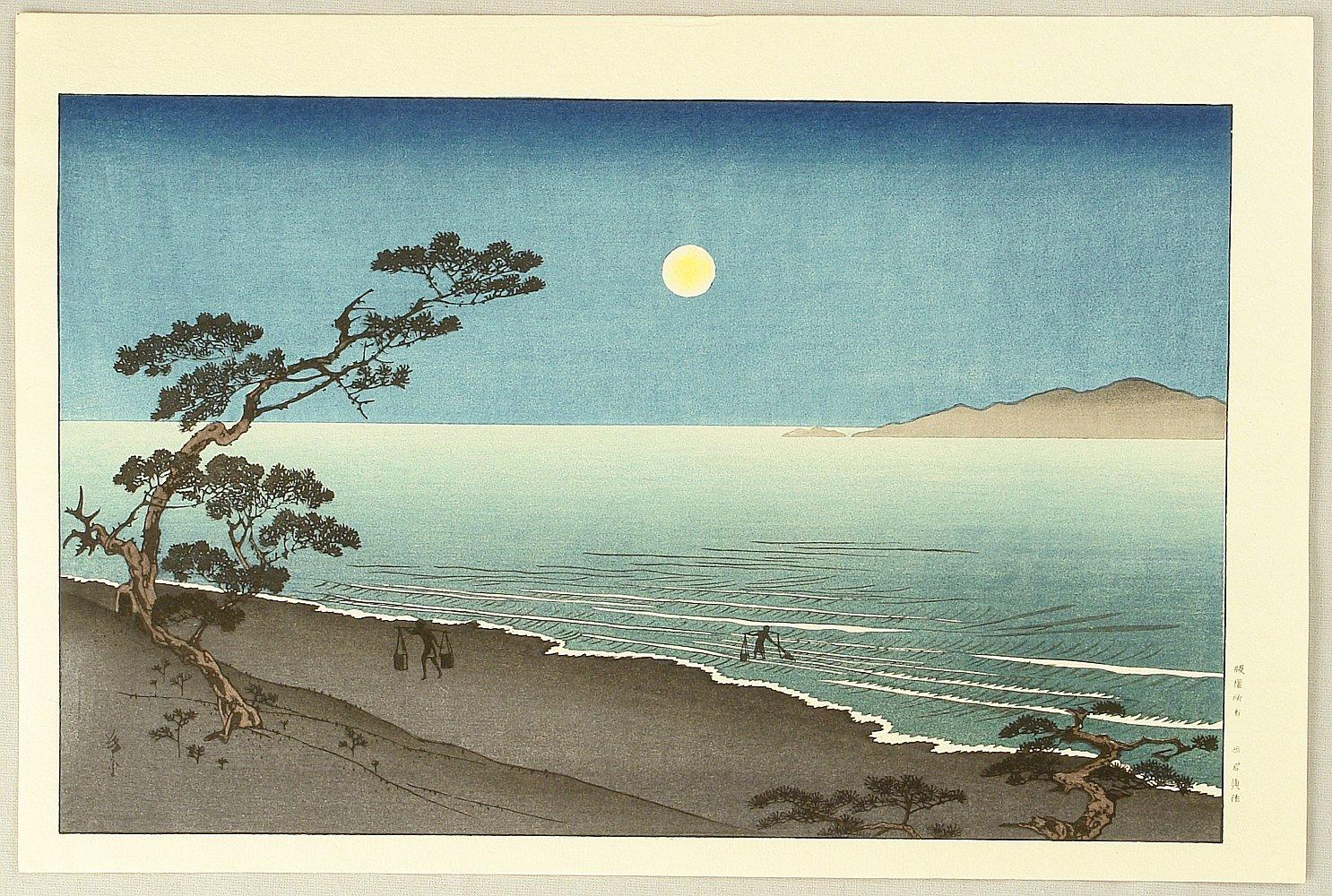 arai yoshimune suma beach at night artelino 浮世絵検索
