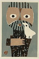 Umetaro Azechi 1902-1999 - Mountain Man and a Bird