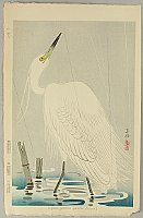 Shundei Nakamura 1904-1966 - White Egret