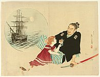 Eisen Tomioka 1864-1905 - Black Ship