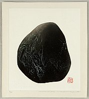 Haku Maki 1924-2000 - Collection - 27 (Stone)
