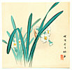 Chikuseki  active ca. 1900 - Daffodils