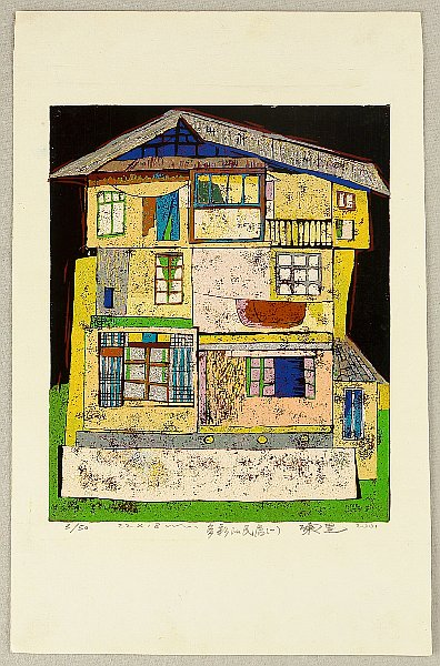Chen Li born 1971 - Colorful House No.1