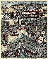Chen Li born 1971 - Colorful Houses of Yangsuo