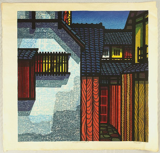 Clifton Karhu 1927-2007 - Kiyamachi - II