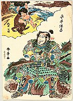 Shuntei Katsukawa 1770-1820 - Samurai Hero and Wild Boy