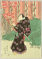 Hokuei Shumbaisai active 1829-37 - Seki Sanjuro - Kabuki