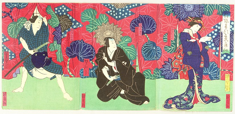 Yoshitaki Utagawa 1841-1899 - In a Restaurant - Kabuki