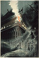 Eiichi Kotozuka 1906-1979 - Large Torch at Nigatsu-do Temple.