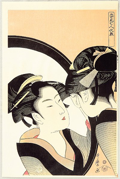 Utamaro Kitagawa 1750-1806 - Beauty in Front of Mirror