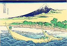 Hokusai Katsushika 1760-1849 - Thirty-six Views of Mt.Fuji - Ejiri
