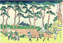 Hokusai Katsushika 1760-1849 - Thirty-six Views of Mt.Fuji - Hodogaya