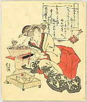 Hokkei Totoya 1780-1850 - Writing Beauty