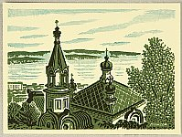Masao Maeda 1904-1974 - Orthodox Church in Hakodate