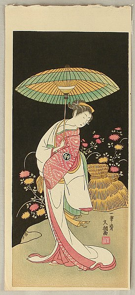 Buncho Ippitsusai active 1765-1792 - Beauty with Umbrella